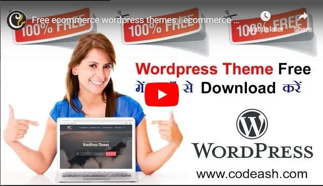 how to download and install wordpress theme