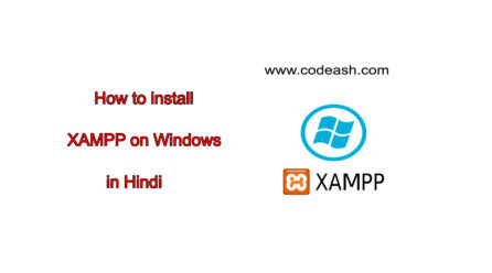 How to install Xampp in hindi