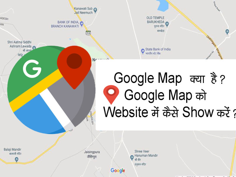 What is Google Map ? How To Show In WordPress Website ?
