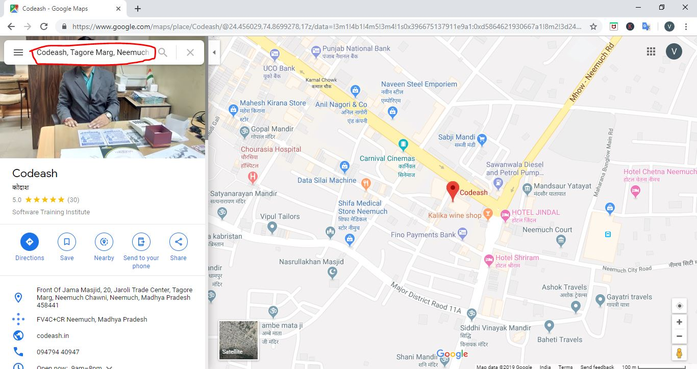 how to search address in map