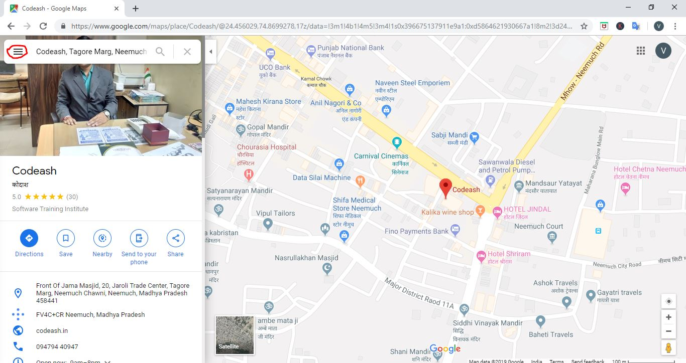 google map in wordpress