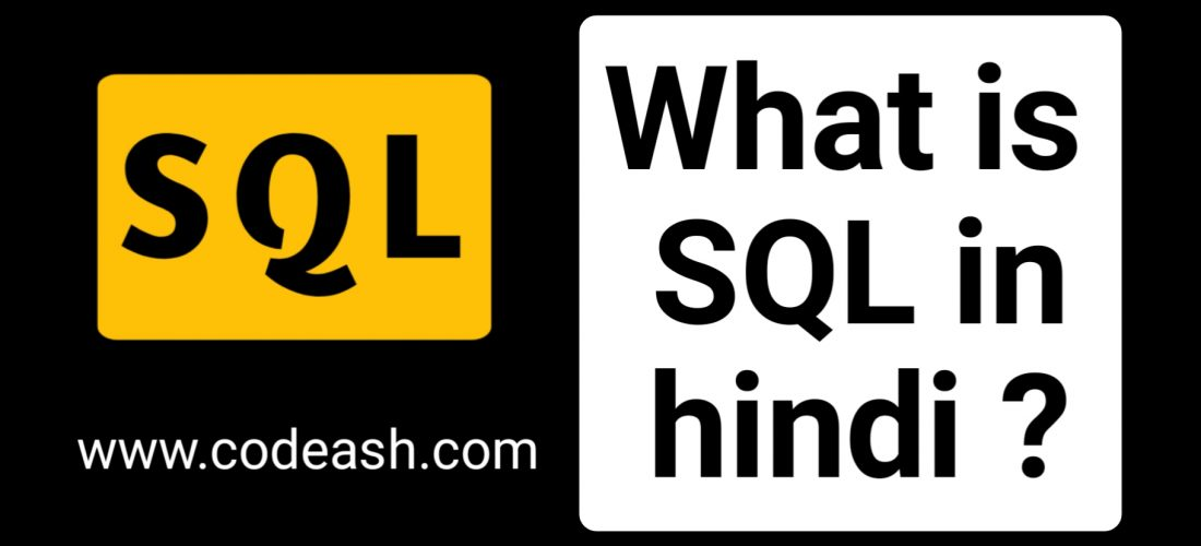 What is SQL ?