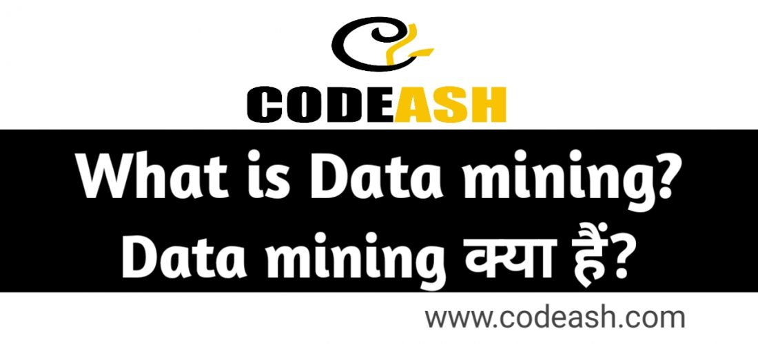 What is Data mining in Hindi